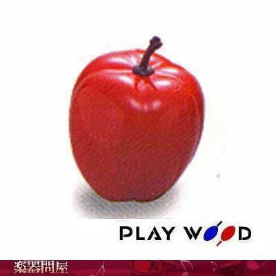 フルーツシェーカー 赤りんご シェイカー FSRAP プレイウッド