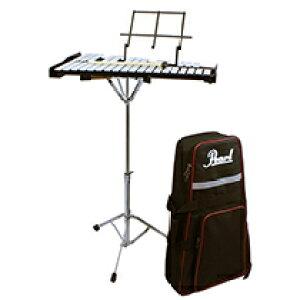 グロッケン 鉄琴 2.5オクターブ パール PK-900CB 簡易譜面台、スタンド、ケース付き