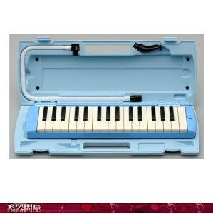 ピアニカ P-32E ヤマハ 鍵盤ハーモニカ