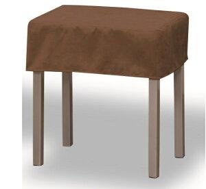 CD-SW1 電子ピアノ椅子カバー マイクロスエード ブラウン 茶 間口 50〜70cm未満