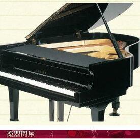 グランドピアノ用 FFCフロントフレームカバー