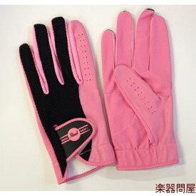 パール ドラマーズグローブ ロックグリップ3 ドラムグローブRG-3S PI ピンク