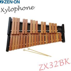 ゼンオン シロフォン コンパクト木琴 ZX32BK