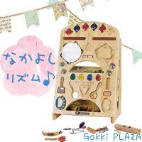 SUZUKI 打楽器セット なかよしリズムスタンドタイプ NYR-02v2