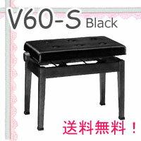 【信頼の甲南・日本製】(定番人気)座面が広い!ピアノ椅子V60-S黒