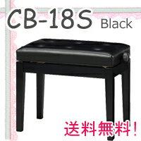【送料無料!信頼の吉澤】安心価格!ピアノ椅子CB-18S【黒】