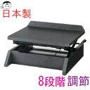 ピアノ補助台 UP-S