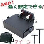 【イトーシン】低く設定できる!ピアノ補助ペダルQueenクイーンケース付きセット