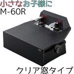 【イトーシン製】小さな子供さんにはこれ!ピアノ補助ペダルM-60【ブラック】