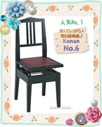 【信頼の甲南製】 安くてしっかり売れ筋商品! ピアノ椅子 No.6 【送料無料】