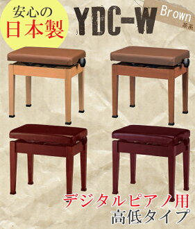 (요) 디지털 피아노의 자 YDC-W 갈색 계통