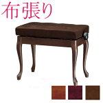 【信頼の吉澤・日本製】優しい布張り!ピアノ椅子Y-50N【黒】
