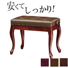 【送料無料! 信頼の吉澤】安くてしっかり! ピアノ椅子 CB-18N 茶色系【Kマホガニー・艶有りウォルナット・半艶ウォルナット】