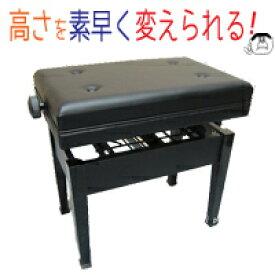 【送料無料! 信頼の甲南・日本製】高さ調整自在!! (甲南) ピアノ椅子 E-565 黒《日本製》