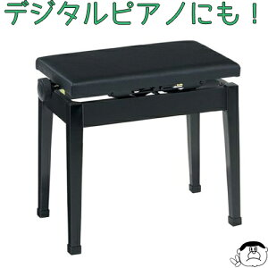 (コウナン) 激安 ピアノ椅子 P-50 黒 デジタルピアノ用としても!