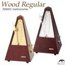【NIKKO Wood Regular】(日工 ニッコー) メトロノーム 木製レギュラー ゴールド【振り子式】