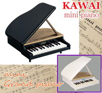 (カワイ)KAWAIミニグランドピアノ