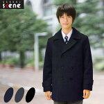 スクールコートピーコート男子/女子濃紺/グレー/黒S〜4L中学生/高校生ユースP9001