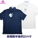 【メール便OK】高機能鹿の子ポロシャツ半袖白/紺男女兼用S-LLKURI-ORI(クリオリ)