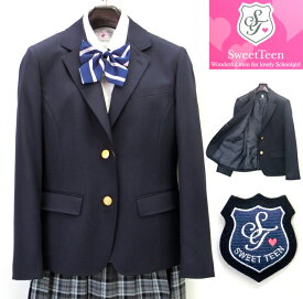 【OUTLET】カンコー学生服スクールブレザー 女子 M/ELサイズ 2つボタン 濃紺