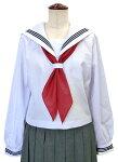 セーラー服・長袖・白(白襟・紺三本線)KURI-ORI(クリオリ)【KR9017】