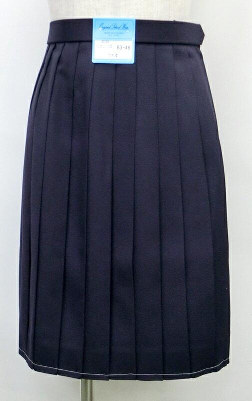 制服 スカート大きいサイズW75/80/85/90 丈48/54 KURI-ORI(クリオリ)紺スカート セーラースカート 冬用【日本製】【ラッキーシール対応】