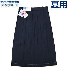 TOMBOWトンボ セーラースカート 夏用 機能性素材ウール50% W63-W100 Be-Star Girl 【日本製】