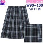 制服スカート大きいサイズグレーサックスチェック柄W90-W100丈56【ラッキーシール対応】