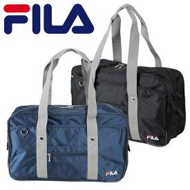 FILA(フィラ)ナイロンスクールバッグ ネイビー/ブラック 中学/高校 通学カバン スクバ B4サイズ