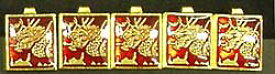詰襟学生服チェンジ裏ボタン ドラゴン(赤)【ラッキーシール対応】