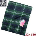 日本製マフラー(グリーンチェック)レディス/メンズ/学生 巾30×150【ラッキーシール対応】