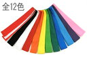 【メール便OK】カラーハチマキ 綿100% 紅白/黒/白/赤/オレンジ/黄/黄緑/グリーン/ブルー/サックス/紫/ピンク【日本…