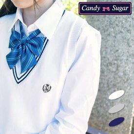 スクールベスト 春夏用 ライン入りコットンベスト 白/グレー/紺 女子用 CandySugar(キャンディシュガー)