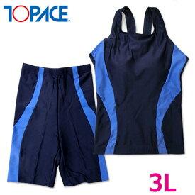【送料無料】スクール 水着 女子 セパレート型 紺ライン入り 大きいサイズ 3L TOPACEトップエース 中学 高校 水泳着
