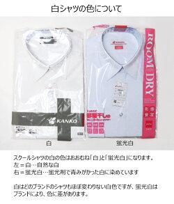 白いシャツの色について