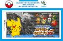 【新品】(税込価格) DS バトル&ゲット! ポケモンタイピングDS <クロ> 【 ニンテンドーワイヤレスキーボード<クロ>+DSコンパクトスタンド付き 】