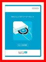 【新品】(税込価格) Wii Uレンズクリーナーセット 【任天堂国内正規純正品】★ Wii U 以外の本体では使用できません。
