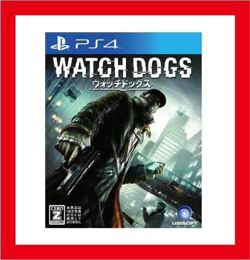 【新品】(税込価格)PS4 ウォッチドッグス PS4版 ◆取り寄せ商品◆当店からの発送は2〜3営業日後