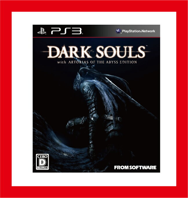 新品 PS3 DARK SOULS with ARTORIAS OF THE ABYSS EDITION