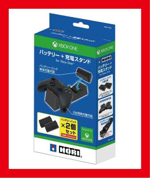 【新品】(税込価格)バッテリー + 充電スタンド for Xbox One