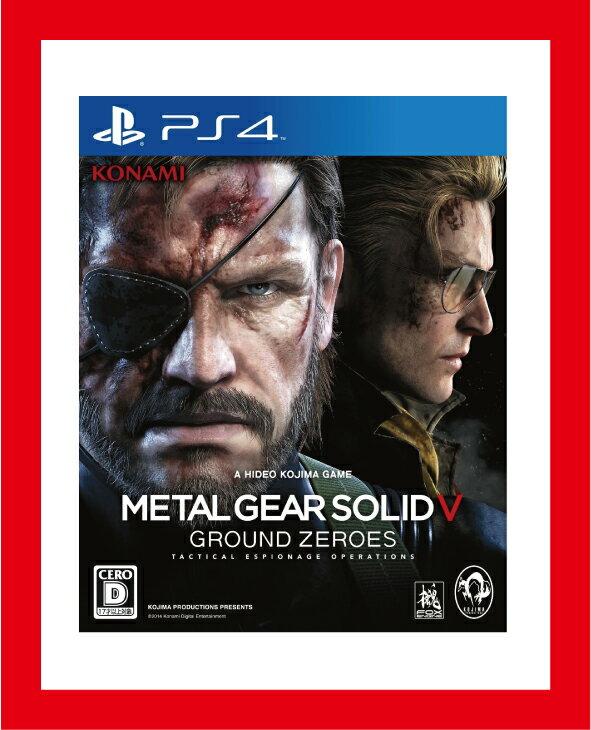 【新品】(税込価格)PS4 METAL GEAR SOLID 5 GROUND ZEROES PS4版◆取り寄せ商品◆当店からの発送は2〜3営業日後