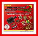 【新品】(税込価格)プロアクションリプレイMAX2 (DS/DS Lite専用)★新品未使用品ですが、外箱に傷み、よごれ、へこみ、変色、販促シール貼りがある場合...