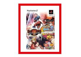 【新品】(税込価格) PS2 CAPCOM VS.SNK2 ミリオネア ファイティング2001 ストリートファイターIII 3rd STRIKE -Fight for the Future- バリューパック