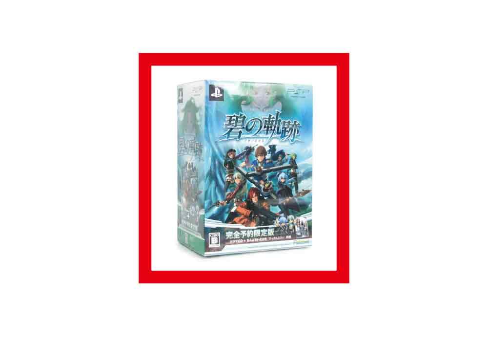 【新品】(税込価格)PSP 英雄伝説碧の軌跡(完全予約限定版)★ねんどろいどぷち「ティオ」「エリィ」、ドラマCD同梱