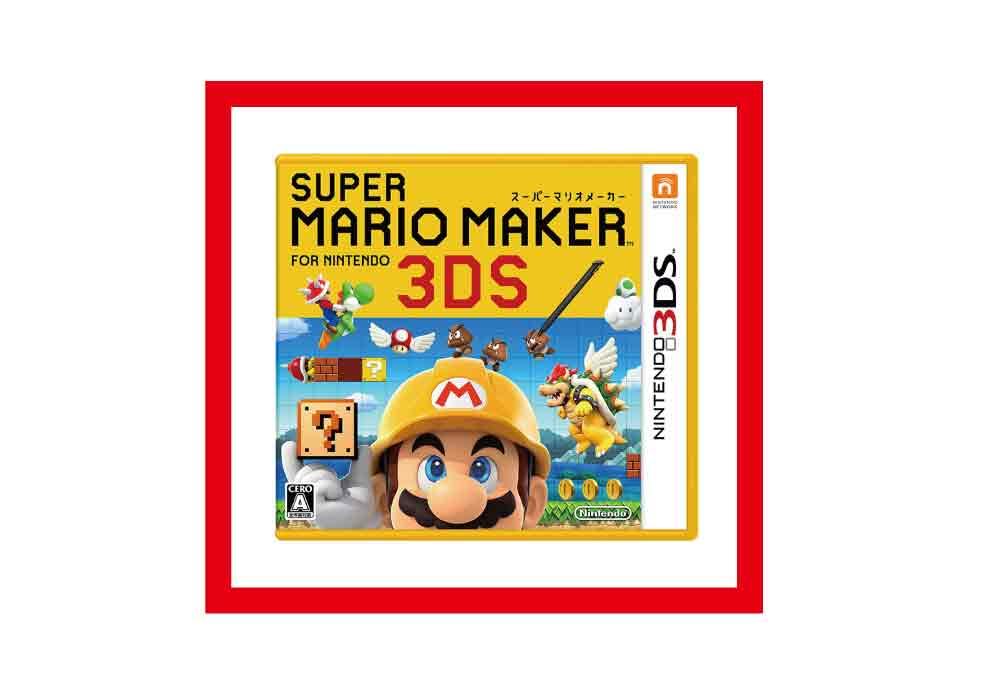 【新品】(税込価格)3DS スーパーマリオメーカーforニンテンドー3DS (SUPER MARIO MAKER FOR NINTENDO 3DS)