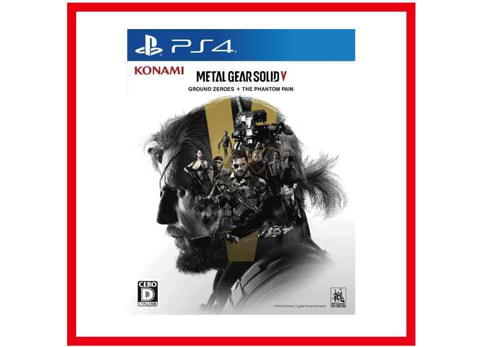 【新品】(税込価格)PS4 メタルギアソリッドVグラウンドゼロズ+ファントムペイン(METAL GEAR SOLID V: GROUND ZEROES +THE PHANTOM PAIN)