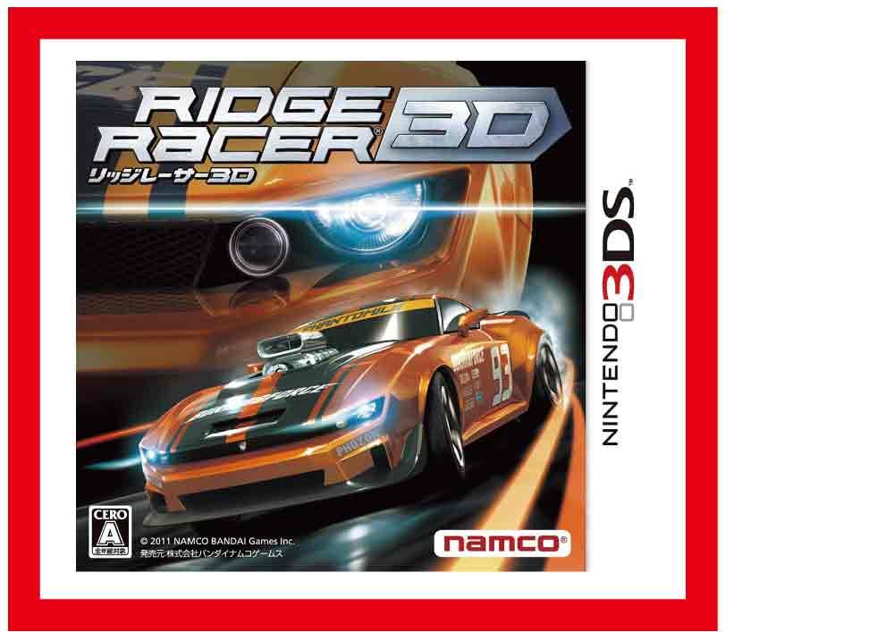 【新品】(税込価格) 3DSリッジレーサー3D (RIDGE RACER 3D)★新品未使用品ですが、外パッケージに少し傷み汚れ等がある場合がございます。
