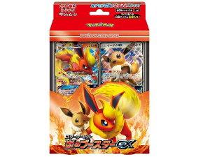 【新品】(税込価格) ポケモンカードゲーム サン&ムーン スターターセット 炎のブースターGX