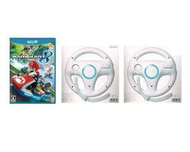 【新品】(税込価格) WiiU マリオカート8+Wiiハンドル2個 ★全て任天堂純正品/新品未使用品ですがパッケージに少し傷みよごれ等がある場合がございます。