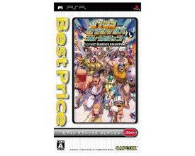 【新品】 (税込価格) PSP用 カプコン クラシックス コレクション Best Price版
